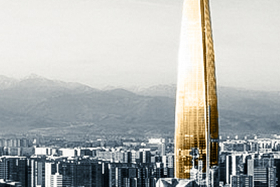 Lotte Tower 1 Cropped